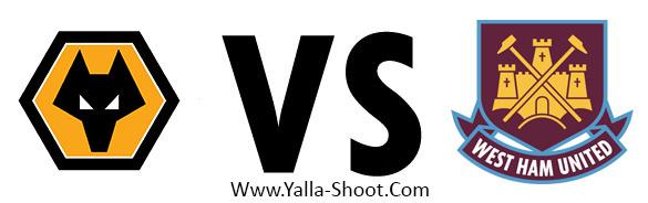 west-ham-united-vs-wolverhampton