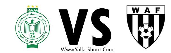 widad-de-fes-vs-raja-club-athletic