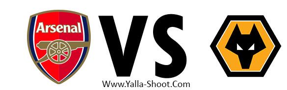 wolverhampton-vs-arsenal