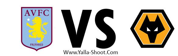wolverhampton-vs-aston-villa