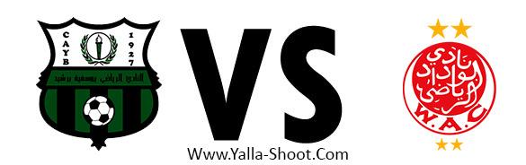 wydad-ac-vs-cayb