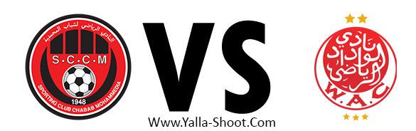 wydad-ac-vs-chabab-mohammedia