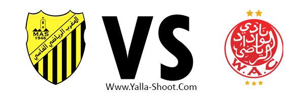 wydad-ac-vs-maghreb-de-fes
