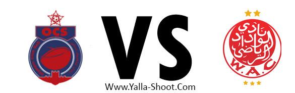wydad-ac-vs-olympic-safi