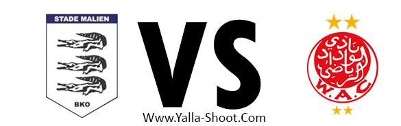 wydad-ac-vs-stade-malien-de-bamako