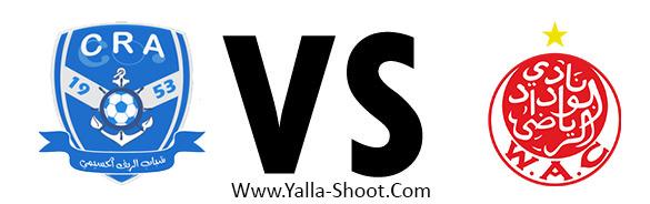 wydad-athletic-club-vs-chabab-rif-al-hoceima