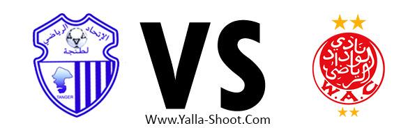 wydad-athletic-club-vs-ittihad-tanger