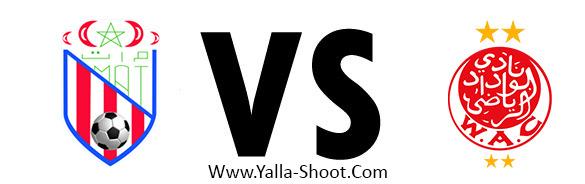 wydad-athletic-club-vs-moghreb-tetouan