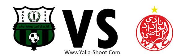 wydad-athletic-club-vs-youssoufia-berrechid