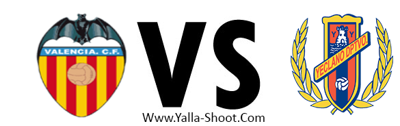 yeclano-deportivo-vs-valencia