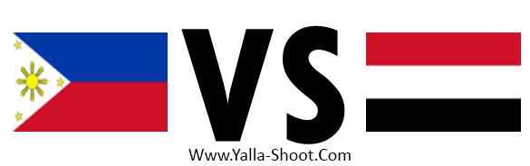 yemen-vs-philippines