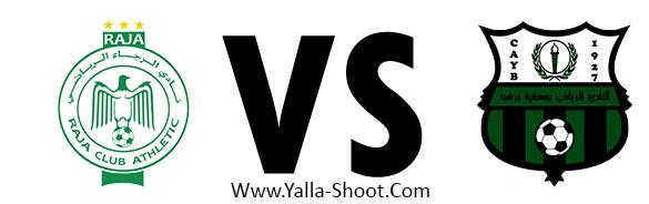 youssoufia-berrechid-vs-raja-club-athletic