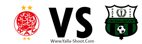 youssoufia-berrechid-vs-wydad-athletic-club
