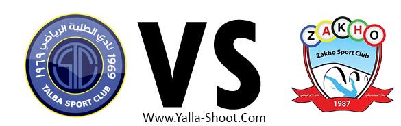 zakho-vs-al-talaba