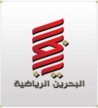البحرين الرياضية HD1
