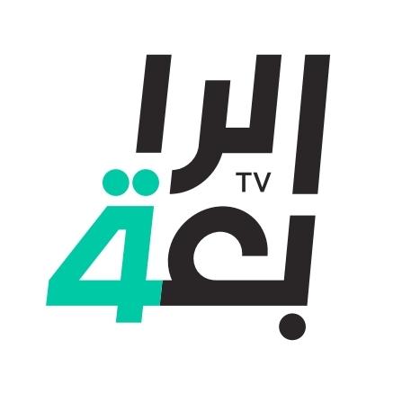 قناة الرابعة