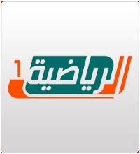السعودية الرياضية 1