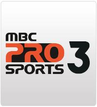 Mbc Pro Sport 3