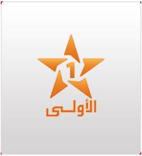 الأولى المغربية RTM