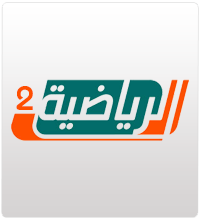 السعودية الرياضية 2
