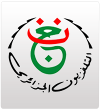 الجزائرية الرابعة